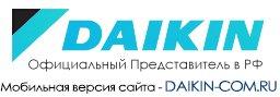 Официальный интернет-магазин Daikin